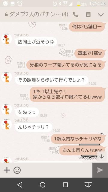 f:id:tumamimi:20171010135828j:plain