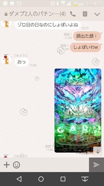 f:id:tumamimi:20171010135835j:plain