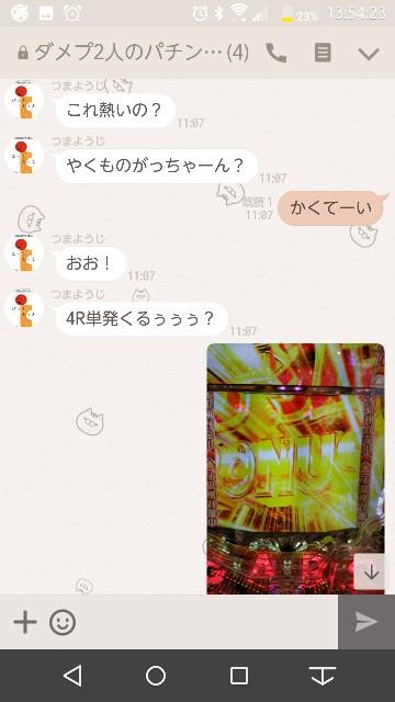 f:id:tumamimi:20171010135848j:plain