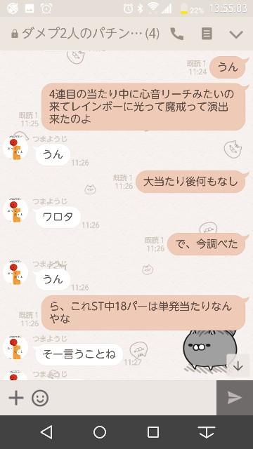 f:id:tumamimi:20171010135914j:plain