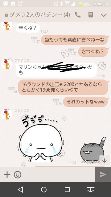 f:id:tumamimi:20171010135920j:plain
