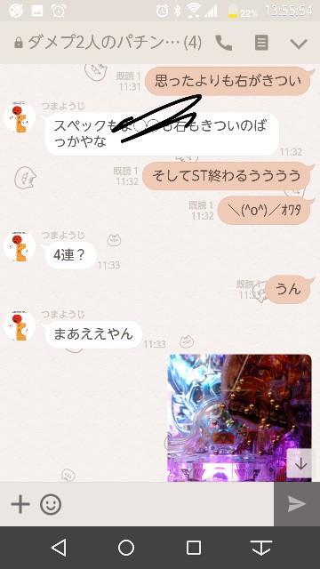 f:id:tumamimi:20171010135928j:plain