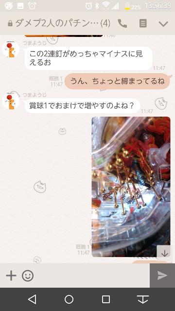 f:id:tumamimi:20171010135947j:plain