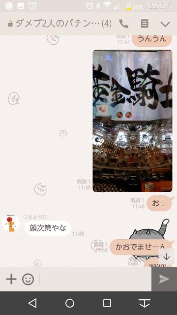 f:id:tumamimi:20171010135956j:plain