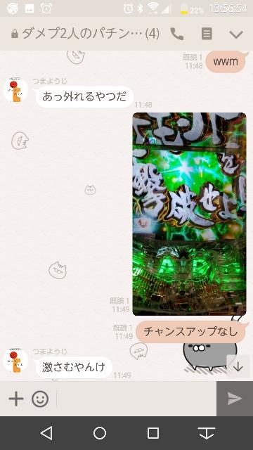 f:id:tumamimi:20171010140000j:plain