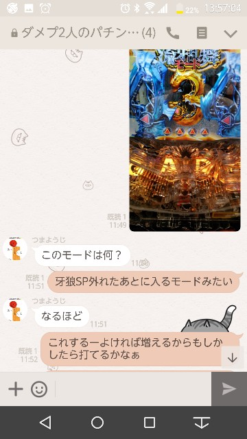 f:id:tumamimi:20171010140004j:plain
