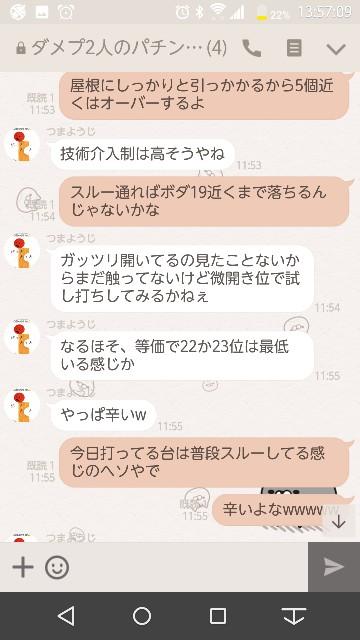 f:id:tumamimi:20171010140008j:plain