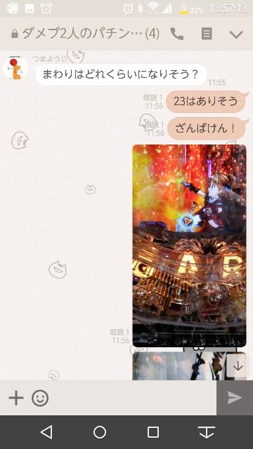 f:id:tumamimi:20171010140012j:plain