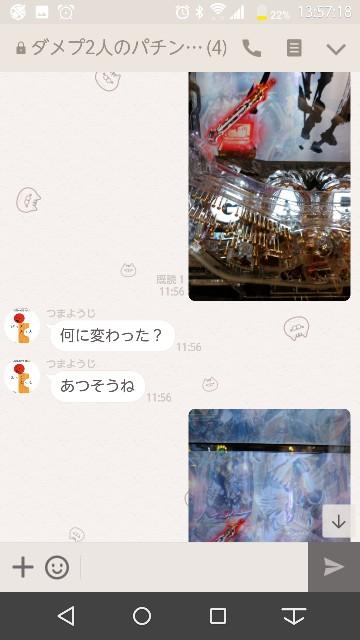 f:id:tumamimi:20171010140019j:plain