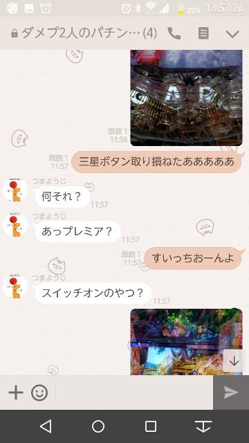 f:id:tumamimi:20171010140022j:plain