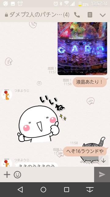 f:id:tumamimi:20171010140025j:plain