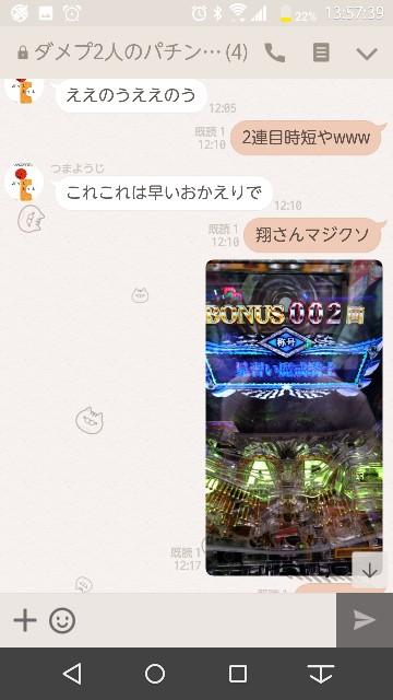 f:id:tumamimi:20171010140027j:plain