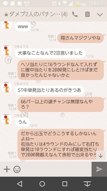 f:id:tumamimi:20171010140645j:plain