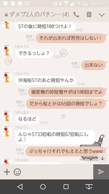 f:id:tumamimi:20171010140647j:plain