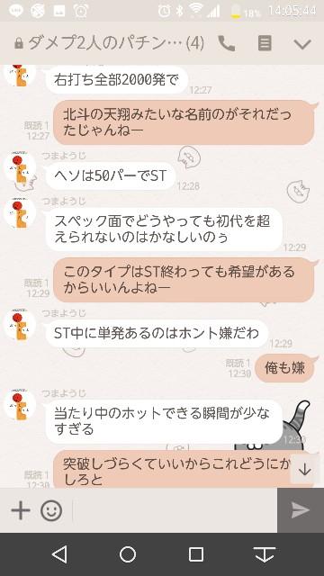 f:id:tumamimi:20171010140649j:plain