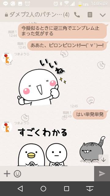 f:id:tumamimi:20171010140651j:plain