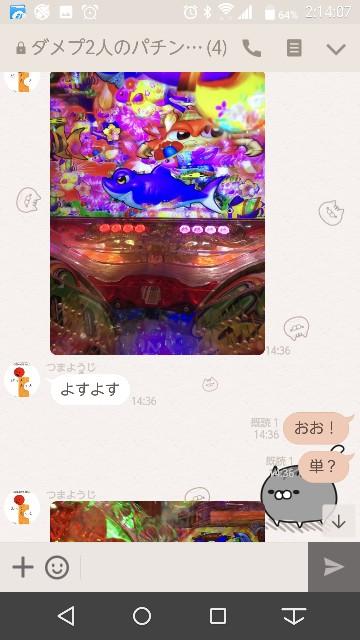 f:id:tumamimi:20171011021618j:plain