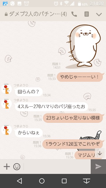 f:id:tumamimi:20171011021632j:plain