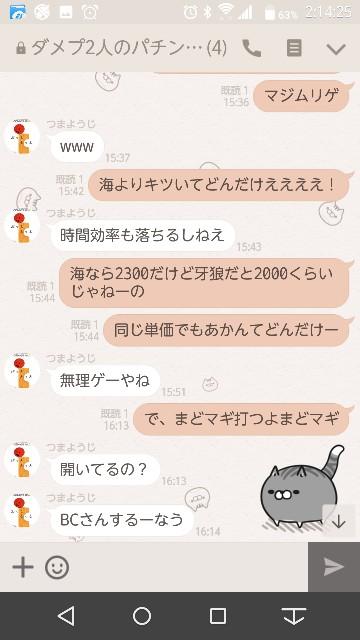 f:id:tumamimi:20171011021636j:plain
