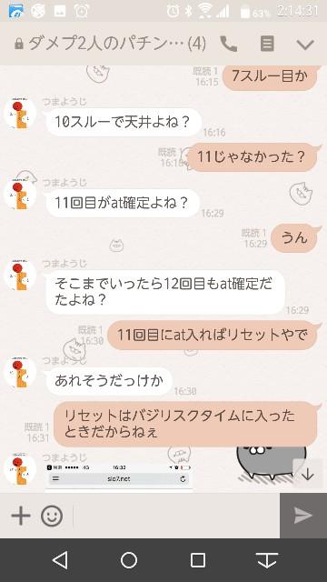 f:id:tumamimi:20171011021646j:plain