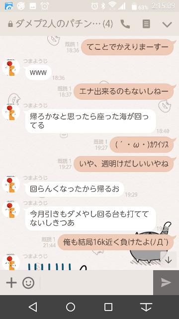 f:id:tumamimi:20171011021657j:plain