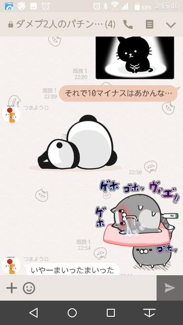 f:id:tumamimi:20171011021704j:plain