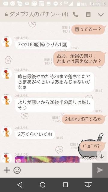 f:id:tumamimi:20171012163946j:plain