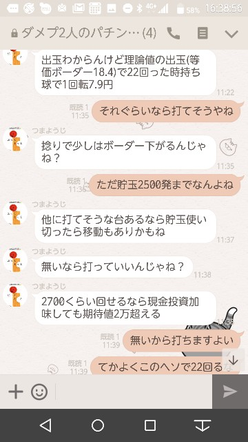 f:id:tumamimi:20171012164002j:plain