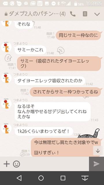 f:id:tumamimi:20171012164010j:plain