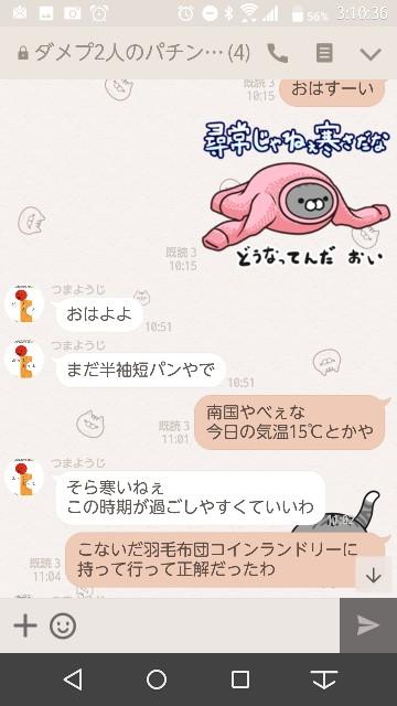 f:id:tumamimi:20171015031441j:plain