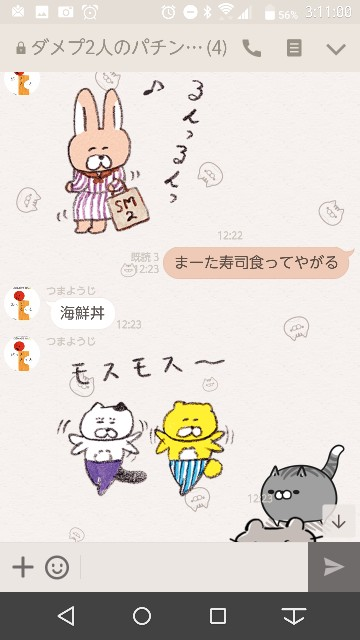 f:id:tumamimi:20171015031509j:plain