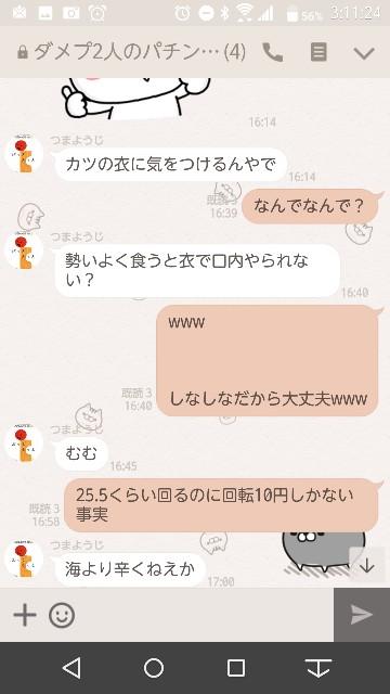 f:id:tumamimi:20171015031529j:plain