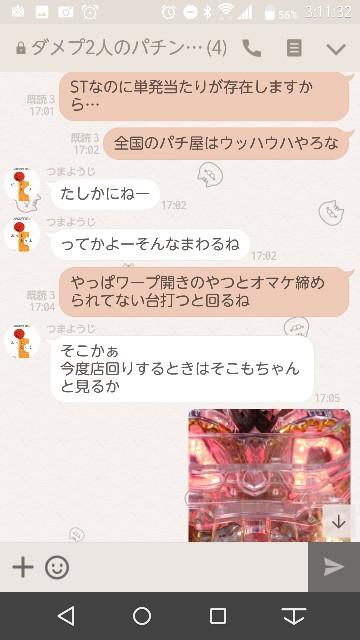 f:id:tumamimi:20171015031534j:plain
