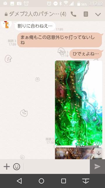 f:id:tumamimi:20171015031549j:plain