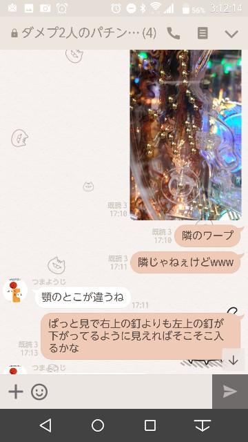 f:id:tumamimi:20171015031552j:plain
