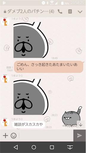 f:id:tumamimi:20171016001819j:image
