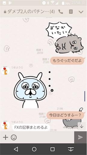 f:id:tumamimi:20171016002101j:image