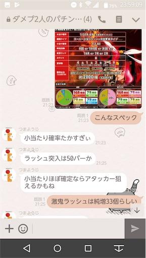 f:id:tumamimi:20171016002116j:image