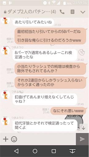 f:id:tumamimi:20171016002121j:image