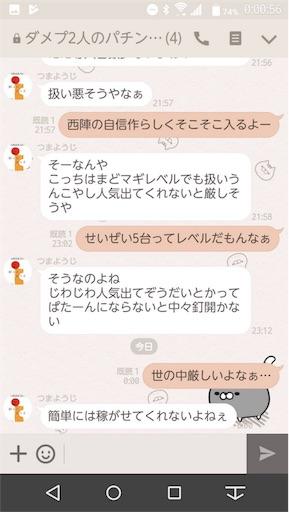 f:id:tumamimi:20171016002234j:image