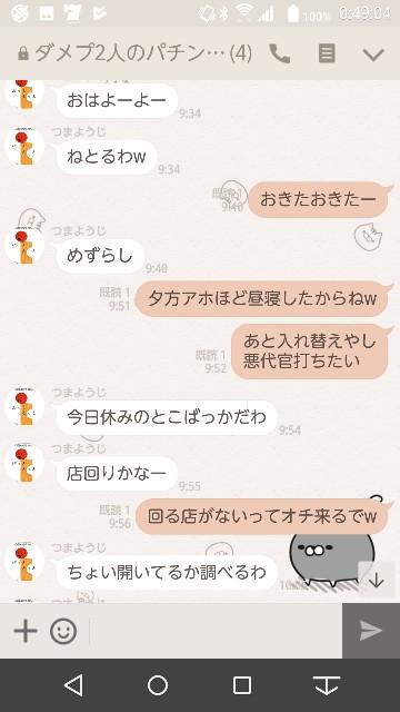 f:id:tumamimi:20171017005327j:plain