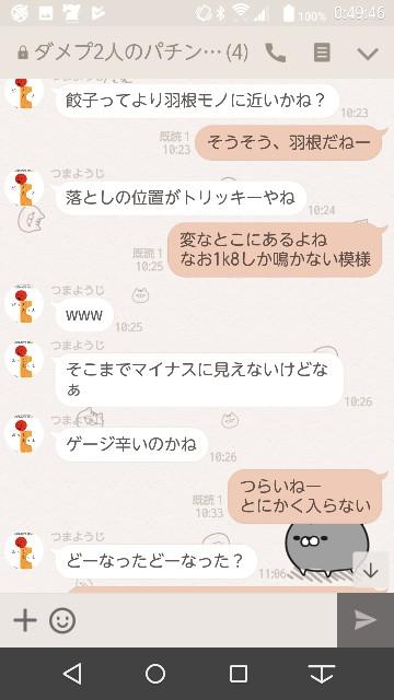 f:id:tumamimi:20171017005411j:plain