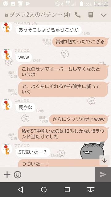 f:id:tumamimi:20171017005451j:plain