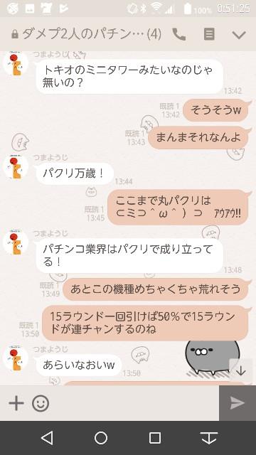 f:id:tumamimi:20171017005509j:plain