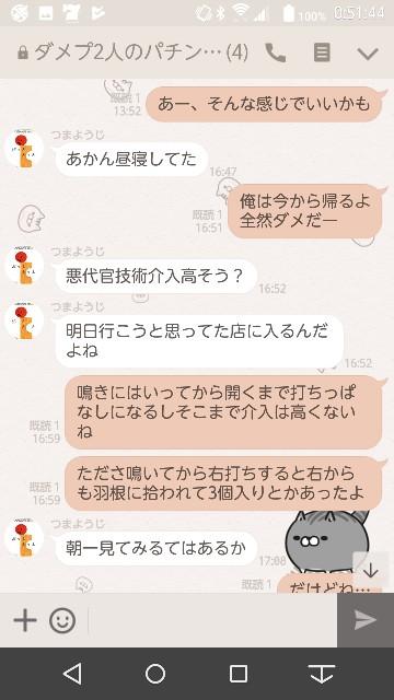 f:id:tumamimi:20171017005517j:plain