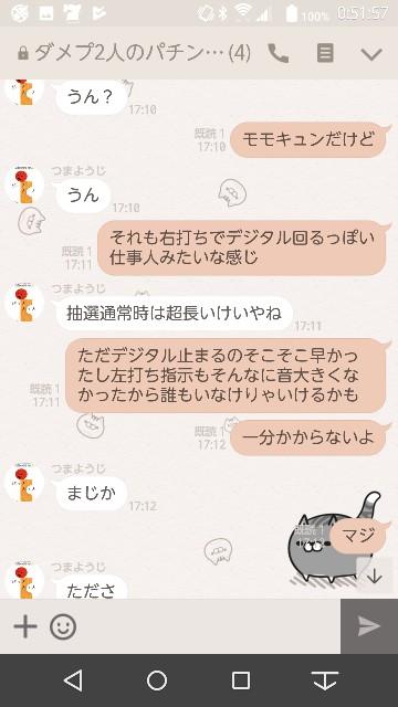 f:id:tumamimi:20171017005524j:plain
