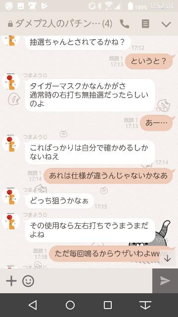 f:id:tumamimi:20171017005527j:plain