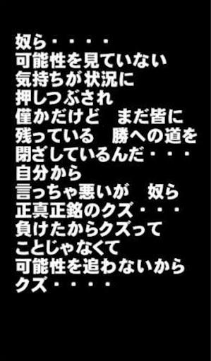 f:id:tumamimi:20171017113456j:image