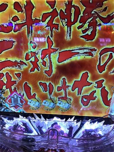 f:id:tumamimi:20171017195241j:image