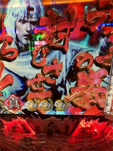 f:id:tumamimi:20171017195345j:image